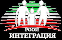 "РООИ ""Интеграция"" в РТ"