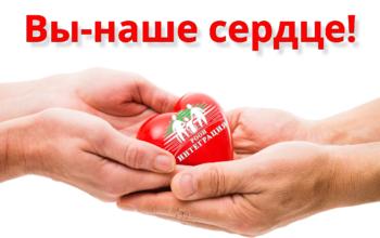 Заставка для - Помогая другим - Помогаешь СЕБЕ!